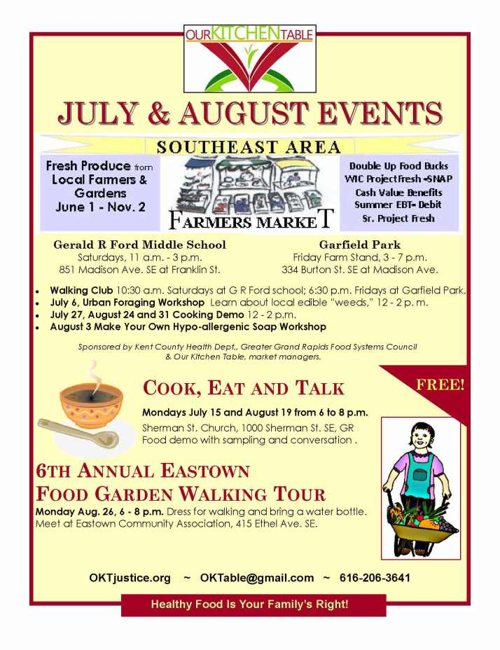 July events 2013