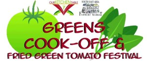 fried green tomato cook offf logo